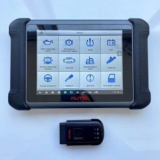Диагностический сканер Autel MS906BT